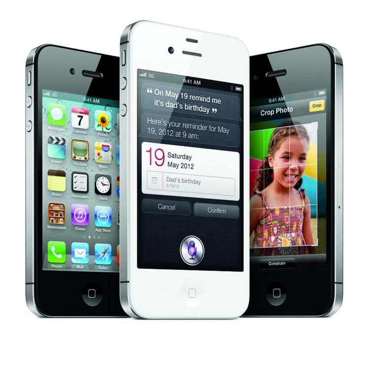 The Hong Kong version of 16G iPhone4S prices only 4150 yuan